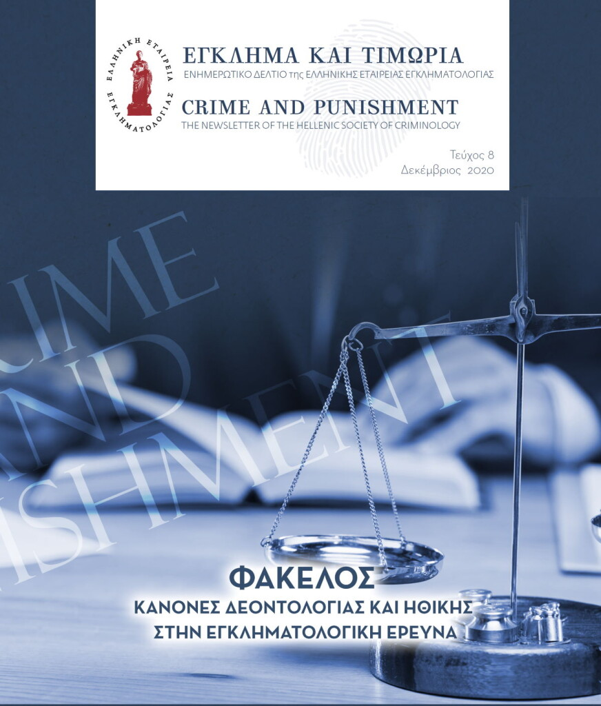 Newsletter 8 crime and punishment